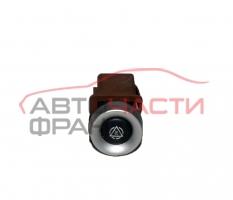 Бутон ESP Citroen C8 2.0 HDI 107 конски сили 1488926077
