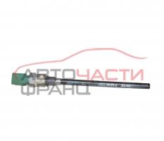 Датчик ниво масло Peugeot 3008 1.6 HDI 109 конски сили 96546136