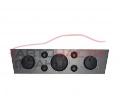 Панел управление климатик Opel Vectra C 2.0 DTI 101 конски сили 13138190