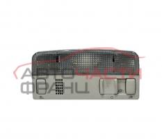 Плафон VW Touran 1.6 FSI 115 конски сили