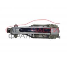 Задна дясна дръжка външна Porsche Cayenne 3.2 V6 250 конски сили 7L0839886A