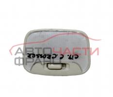 Плафон Citroen C-CROSSER 2.2 HDI 156 конски сили