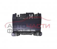Пепелник Audi A4 2.0 TDI 136 конски сили 8K0857951