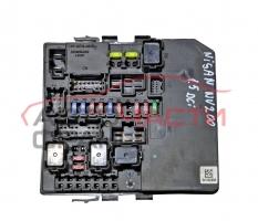 Боди контрол модул Nissan NV200 1.5 DCI 86 конски сили 284B7JX50A