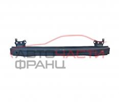 Основа предна броня VW Touran 2.0 TDI 140 конски сили