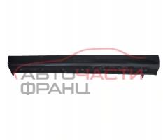 Ляв декоративен външен пластмасов праг  Suzuki SX4 1.9 DDIS  120 конски сили