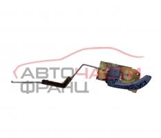 Предна лява дръжка вътрешна Kia Sorento 2.5 CRDI 140 конски сили