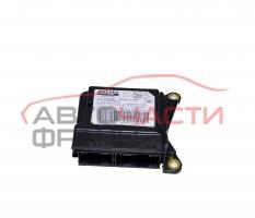 Airbag модул Citroen C4 Grand Picasso 2.0 HDI 150 конски сили 9676399880