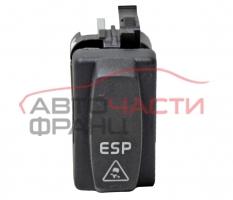 Бутон ESP Renault Vel satis 3.0 DCI 177 конски сили