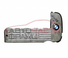 Декоративен капак двигател BMW X5 3.0 D 184 конски сили