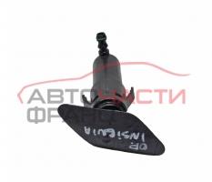 Дясна пръскалка фар Opel Insignia 2.0 CDTI 160 конски сили 13227349