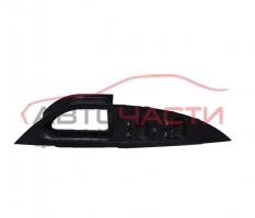 Преден ляв панел бутони стъкло Seat Altea 2.0 TDI 140 конски сили 5P1867171A