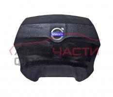 Airbag Volvo XC90 2.4 D5 200 конски сили
