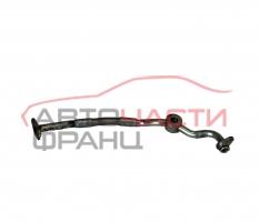 Тръбопровод охладителна течност Alfa Romeo Giulietta 1.4 TB 150 конски сили 55218309
