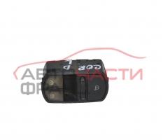 Панел бутони електрическо стъкло Opel Corsa D,1.2 бензин 80 конски сили 13258522AD