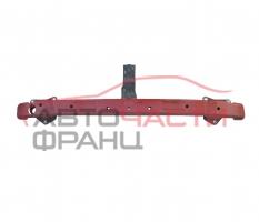 Основа предна броня Nissan Interstar 2.5 DCI 99 конски сили