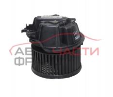 Вентилатор парно Citroen C3 1.4 бензин 73 конски сили