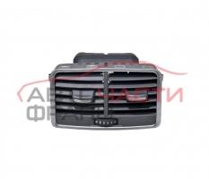 Духалка парно средна  Audi A6 3.0 TDI 225 конски сили 4F0819203B