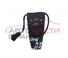 Бутон регулиране обдухване Citroen C4 Picasso 1.6 HDI 112 A53000600