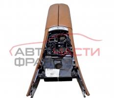 Подлакътник BMW F01 4.0 D 306 конски сили