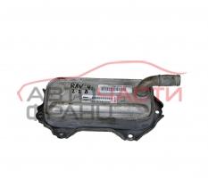 Маслен охладител Toyota Rav 4, 2.2 D4-D 4WD 150 конски сили 15710-0R011