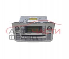 Радио CD Toyota Avensis 2.2 D-4D 150 конски сили 86120-05120