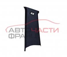 Конзола задна дясна колонка BMW X3 3.0 D 204 конски сили 5143-3330490-03
