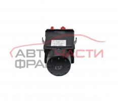 Бутон ESP Audi TT 1.8 T 180 конски сили