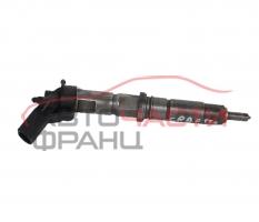 Дюзи дизел VW Crafter 2.5 TDI 136 конски сили 0445115029