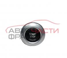 Старт бутон BMW E87 2.0 бензин 129 конски сили 6949499-04
