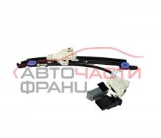 Заден десен електрически стъклоповдигач Seat Altea XL 2.0 TDI 140 конски сили
