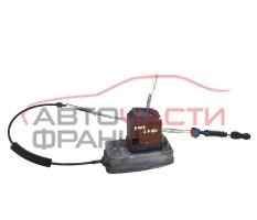 Скоростен лост автомат Peugeot 407, 2.7 HDI 204 конски сили 9660705180
