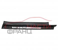 Лайсна десен праг Audi TT 2.0 TFSI 272 конски сили