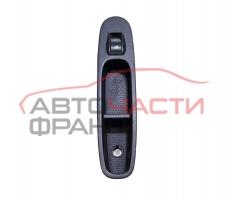 Бутон електрическо стъкло Fiat Punto EVO 1.2 65 конски сили