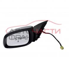 Ляво огледало електрическо Suzuki Swift 1.3 бензин 92 конски сили