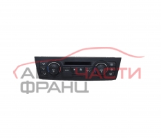 Панел климатроник BMW E87 2.0 I 150 конски сили 6956709-02