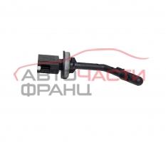 Датчик температура VW Passat VI 2.0 TDI 170 конски сили 1K0907543F