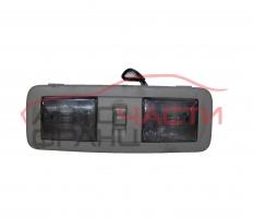 Плафон Nissan Pathfinder 2.5 DCI 163 конски сили 26460-EB301P