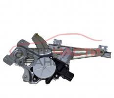 Заден десен електрически стъклоповдигач Citroen C-Crosser  2.2 HDI 156 конски сили