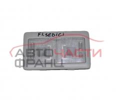 Плафон Fiat Sedici 1.9 Multijet 120 конски сили