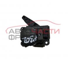 Моторче клапи климатик парно Peugeot 307 1.6 16V 109 конски сили F663746XC
