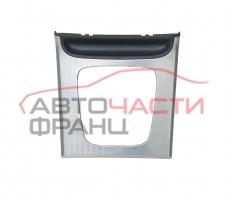 Конзола скоростен лост Volvo XC90 2.4 D5 200 конски сили