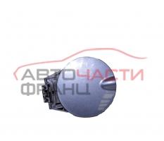 Декоративна капачка резервоар за Citroen C3, 2007 г., 1.4 HDI дизел 90 конски сили