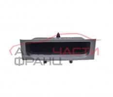 Конзола съхранение Peugeot 308 1.6 HDI 90 конски сили 9659920777