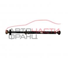 Кардан Audi Q7 4.2 TDI 326 конски сили 7L8521102H