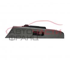 Заден десен бутон електрическо стъкло Mazda 3 1.6 бензин 105 конски сили
