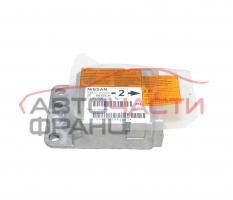 AIRBAG модул Nissan Primera P12 2.2 DI 126 конски сили 0285001420