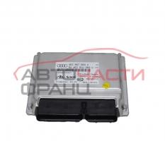 Модул управление въздушно окачване Audi A8 3.7 V8, 280 конски сили 4E0907553C