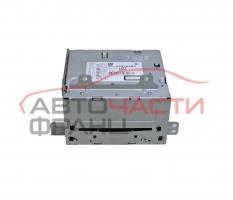 Радио CD Opel Zafira C 2.0 CDTI 110 конски сили 22836293