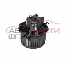 Вентилатор парно Citroen Jymper 3.0 HDI 157 конски сили Denso